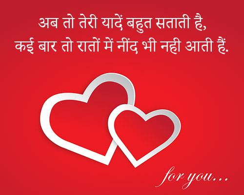 Love You Status