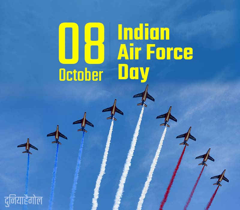 Indian Air Force Day Wishes Image