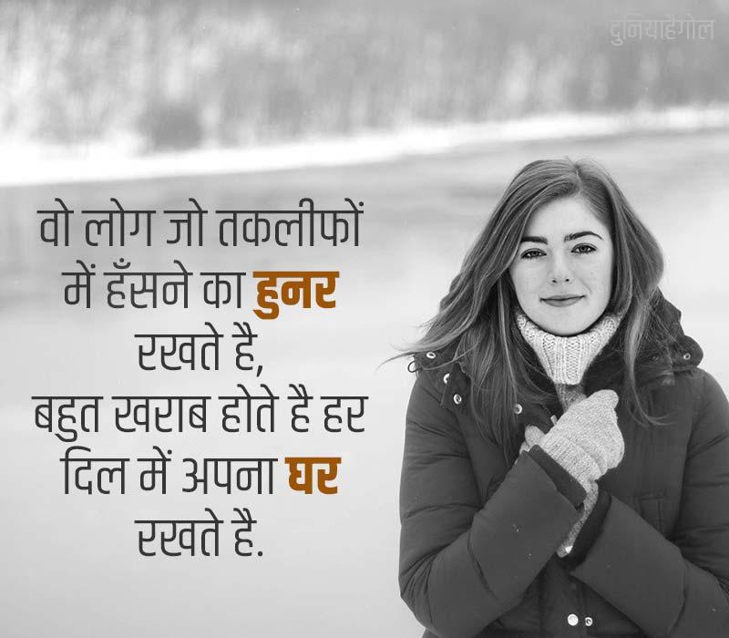 Monday Morning Shayari in Hindi