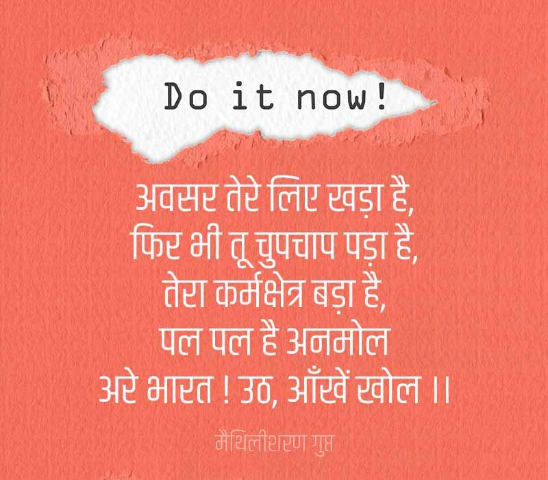 Positive Attitude Shayari in Hindi